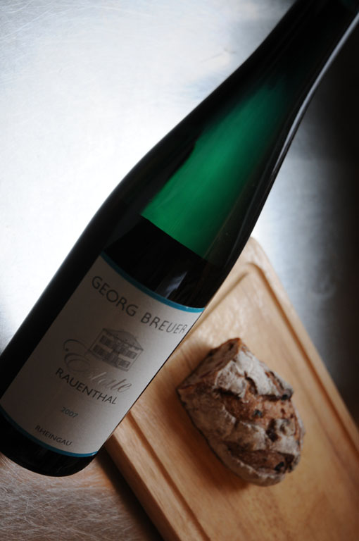 ドイツワイン.jpg