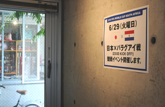 DSC_8645.JPG