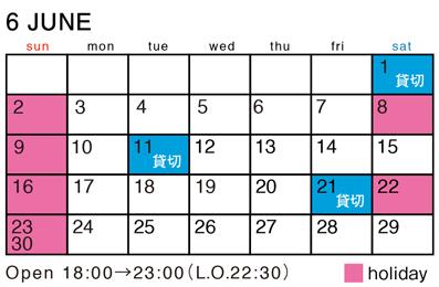 カレンダー_2013_06.jpg