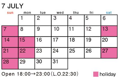 カレンダー_2013_07.jpg