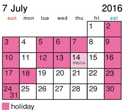 カレンダー_2016-7.jpg