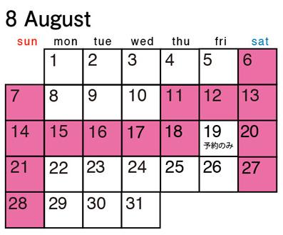 カレンダー_2016-78.jpg