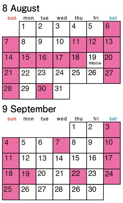 カレンダー_2016-89.jpg