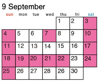 カレンダー_2016-9.jpg