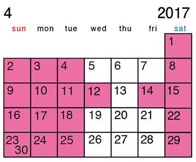 カレンダー_2017-4.jpg
