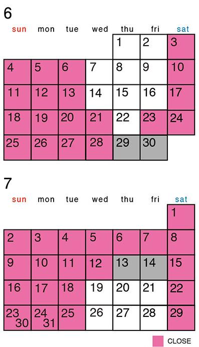 カレンダー_2017-6_7.jpg