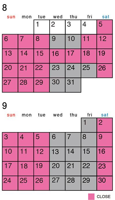 カレンダー_2017-8-9.jpg