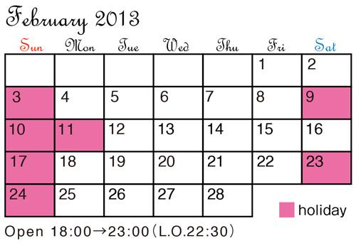 カレンダー_2013_02.jpg