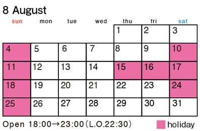カレンダー_2013_08.jpg