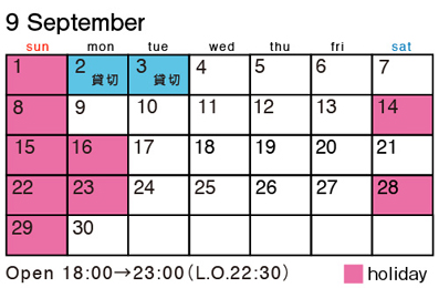 カレンダー_2013_09.jpg