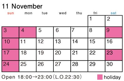 カレンダー_2013_11.jpg