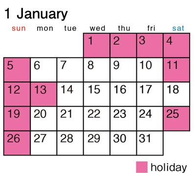 カレンダー_2013_12.jpg