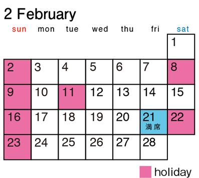 カレンダー_2014_2.jpg