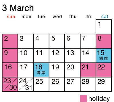カレンダー_2014_3.jpg