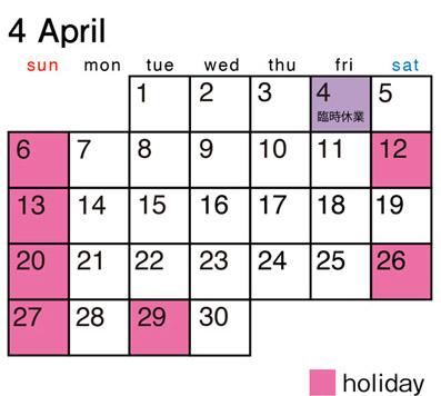 カレンダー_2014_4.jpg