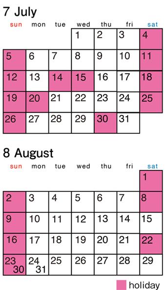 カレンダー_2014_7.jpg