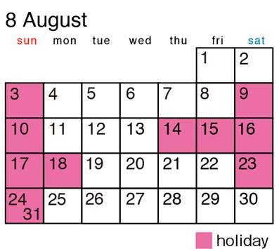 カレンダー_2014_8.jpg