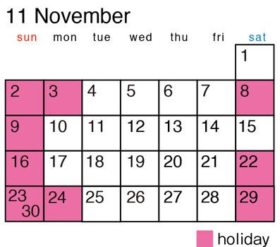 カレンダー_2014_9.jpg