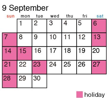 カレンダー_2014_9_.jpg