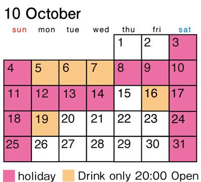 カレンダー_2015.10.jpg