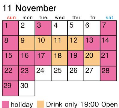 カレンダー_2015.11.jpg