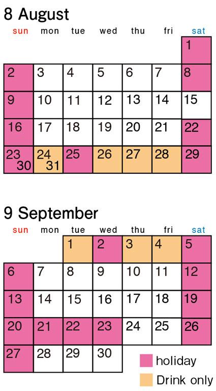 カレンダー_2015.8.9.jpg