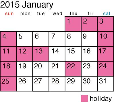 カレンダー_2015_1.jpg
