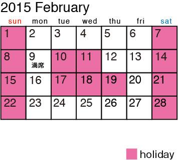 カレンダー_2015_2.jpg