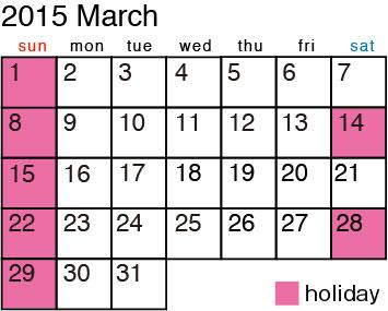 カレンダー_2015_3.jpg