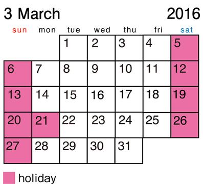 カレンダー_2016-3.jpg