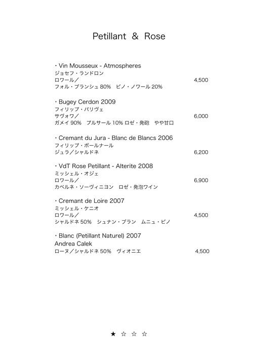 winelist☆.jpg