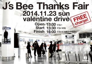 J's bee_VD_A5_flyer_omote.jpg