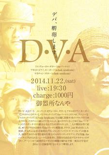 d.v.a_A5s.jpg
