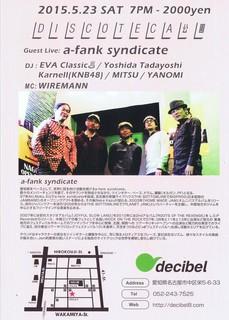 decibel1.jpg
