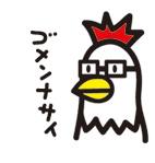 matsuyama blog